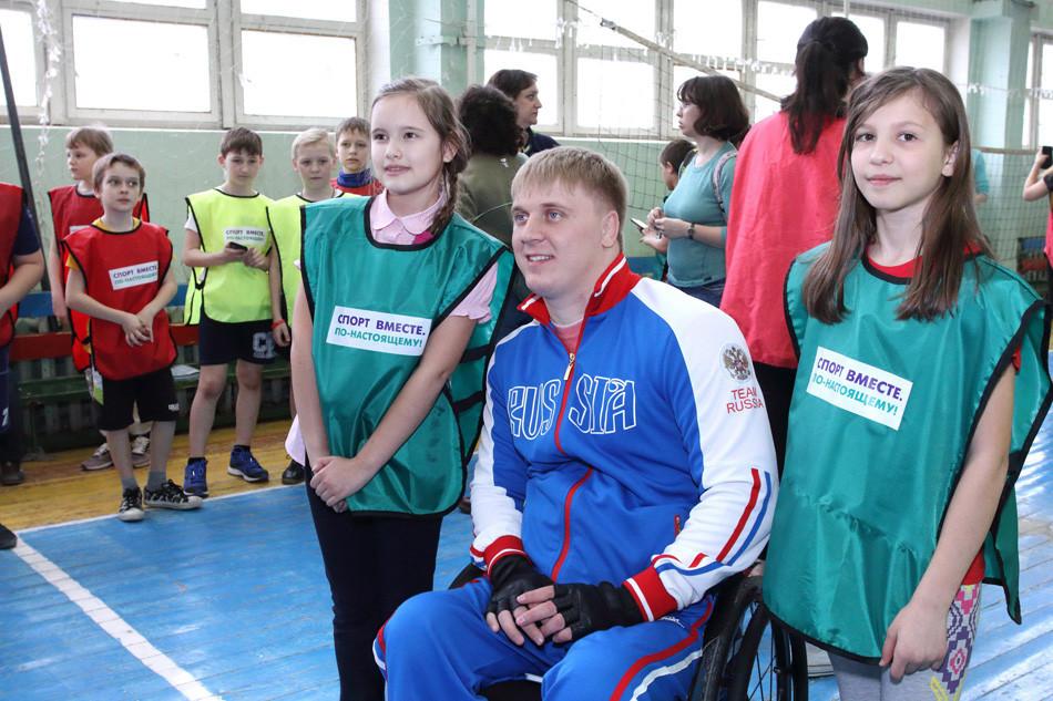 Весенний детский Фестиваль параспорта