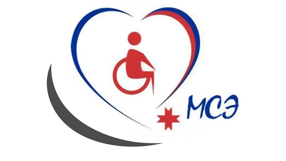 Как избежать ошибок при оформлении инвалидности?