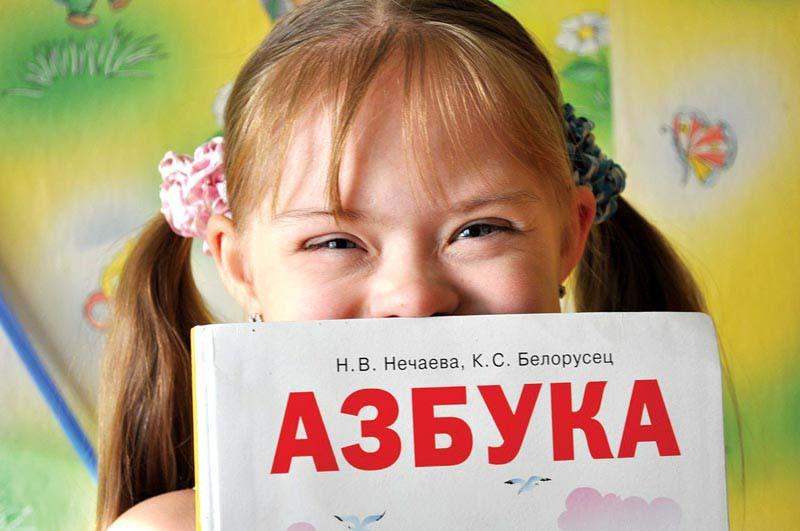 Воронеж: территория эксперимента