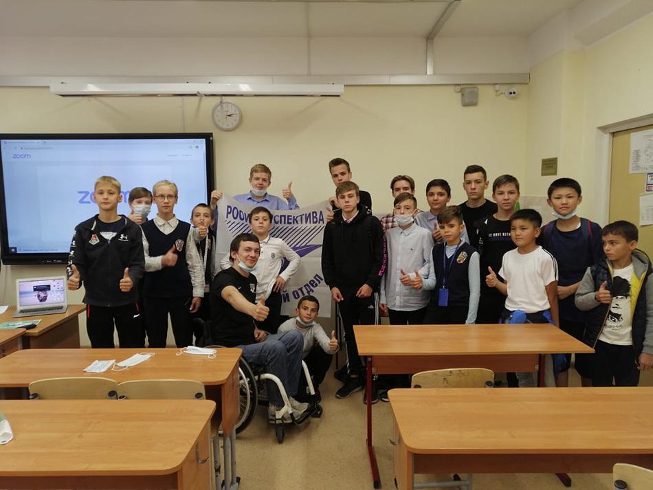 Онлайн-встреча с футболистом Артемом Ребровым