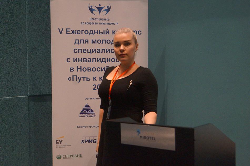 «Ты можешь многое»: как Виктория Яжкина нашла свой путь к карьере