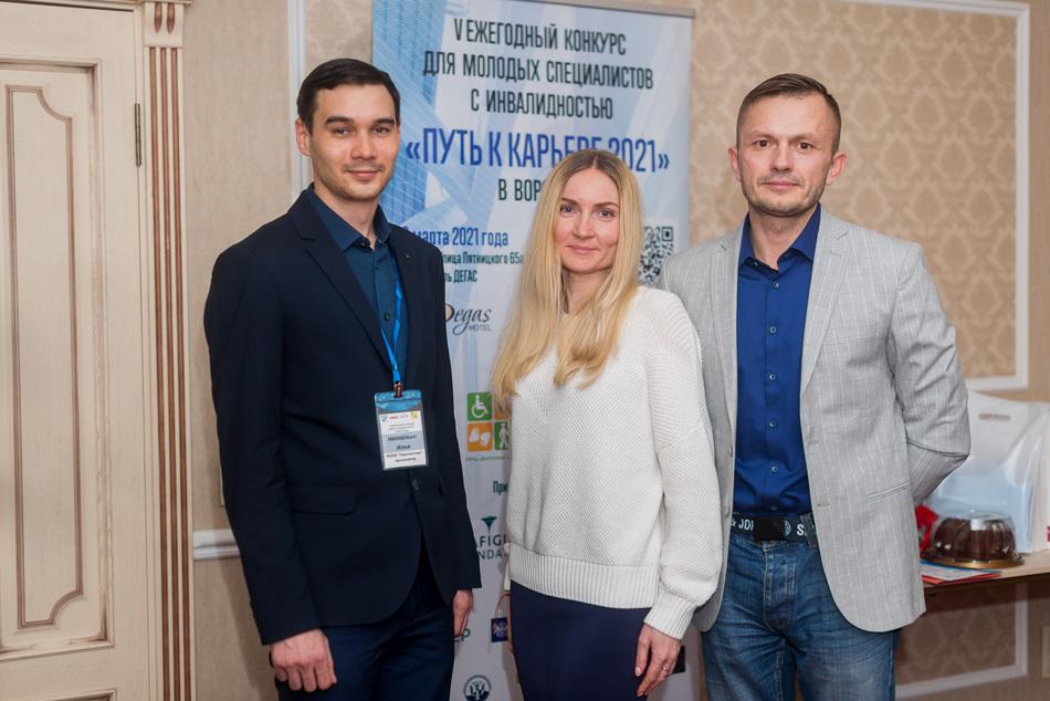 Самолеты, стажировка и тренинги: чем запомнился финал «Пути к карьере» в Воронеже