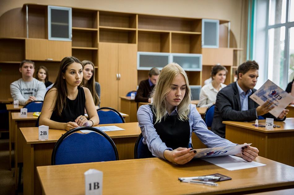 Как сдают экзамены ученики с ОВЗ: отвечает юрист
