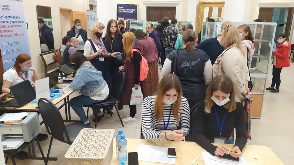 50 мотивированных соискателей: как прошла Ярмарка вакансий в Рязани