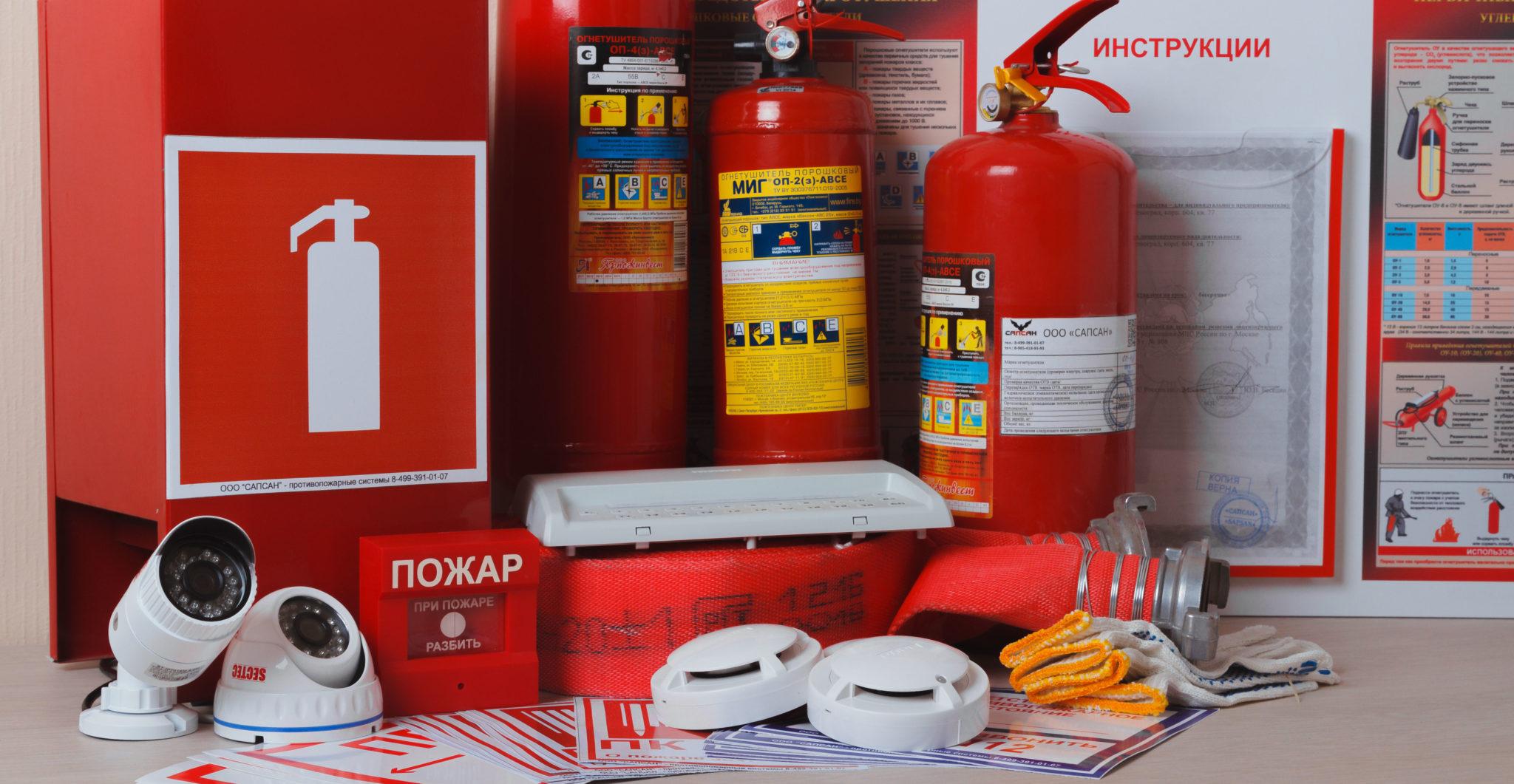 Пожарная безопасность на инклюзивных рабочих местах