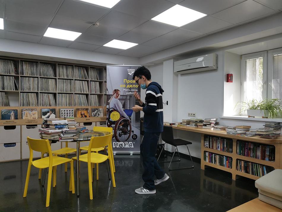 Нескучная библиотека: как прошла стажировка в Российской государственной библиотеке для молодежи
