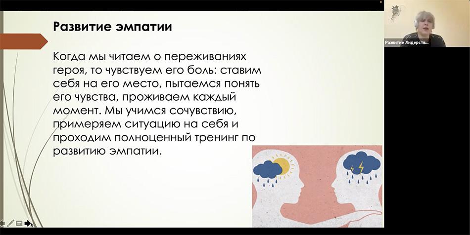 Литературный клуб РООИ «Перспектива»