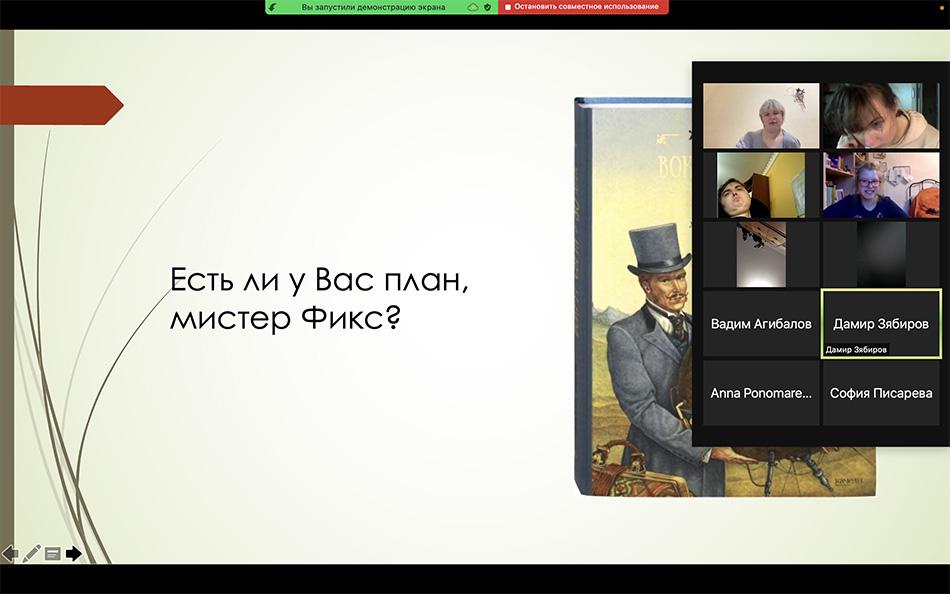 Встреча литературного клуба РООИ «Перспектива»