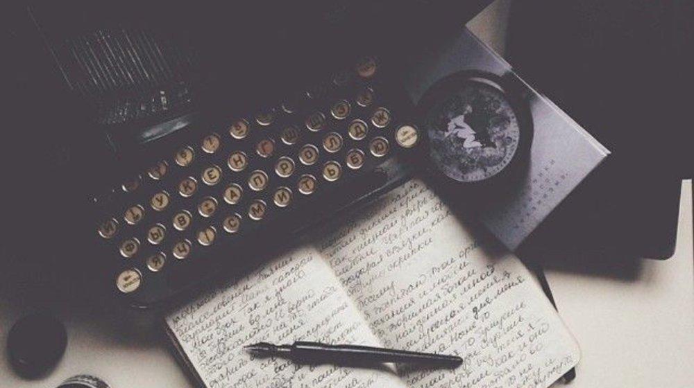 Задайте 100 вопросов писателю