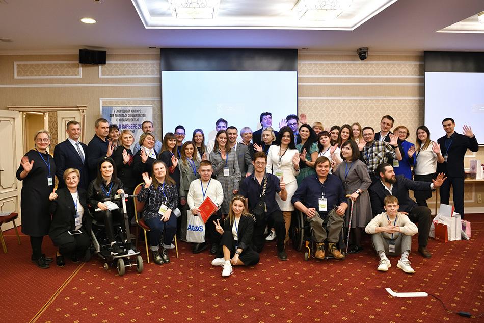 Обмен опытом между Россией и США: запуск проекта «Навстречу равным возможностям в трудоустройстве для молодых людей с инвалидностью»